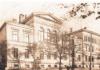 Chojnicki Sąd
