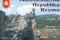 krym7